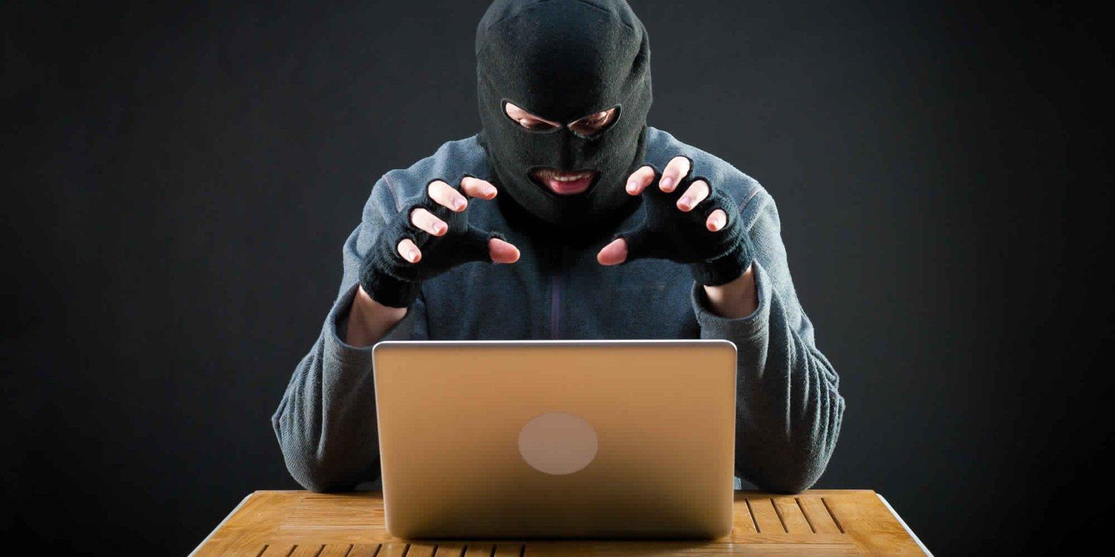 عقوبة الجرائم الالكترونية
