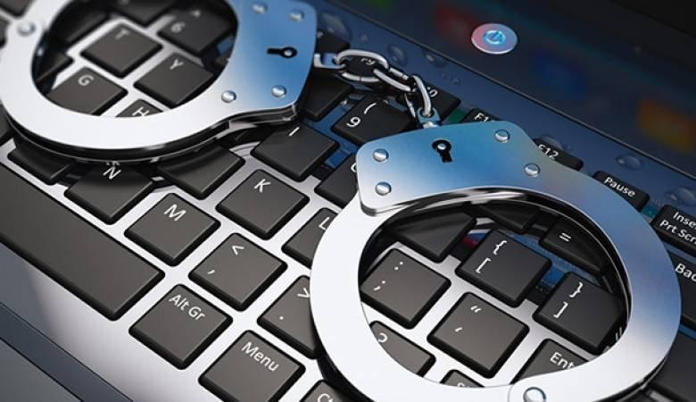 أنواع الجرائم الإلكترونية