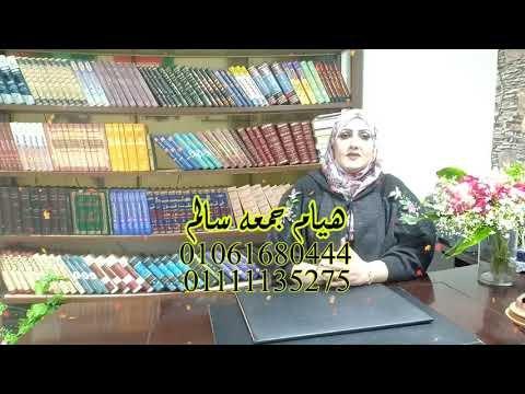 زواج الاجانب في مصر 2018