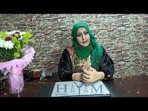 اجراءات زواج الفلسطينين فى مصر لعام 2020